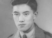 Frank Bing Wong (Primary Source)