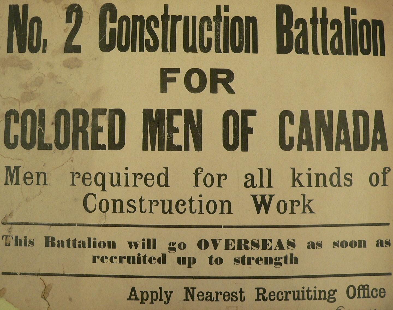 Affiche de recrutement