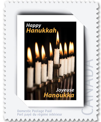 Chanukah Stamp, Canada Post