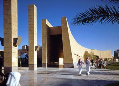 Musée national de l'Arabie Saoudite