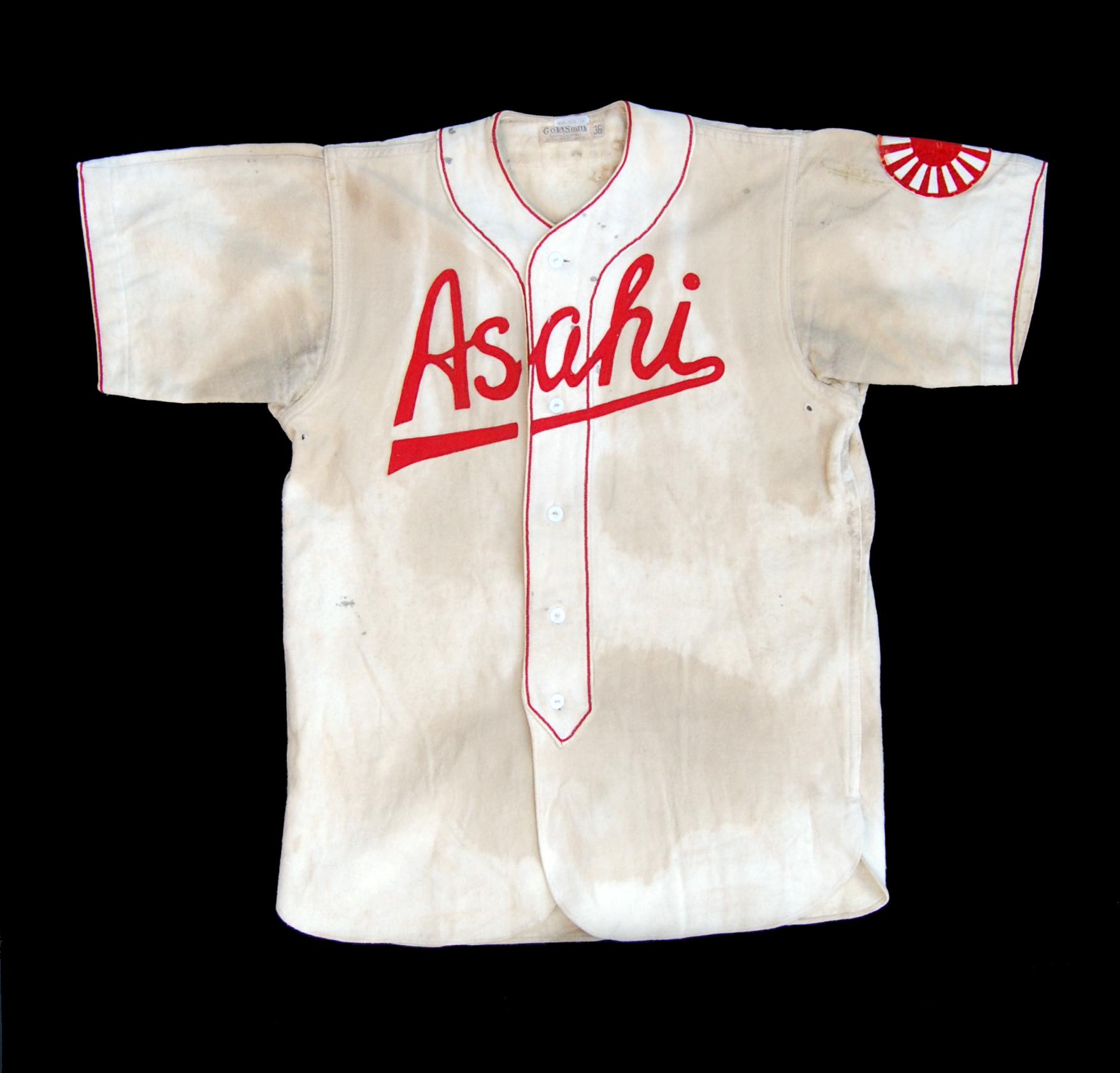 Asahi Baseball Jersey