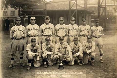 Vancouver Asahi Baseball Club