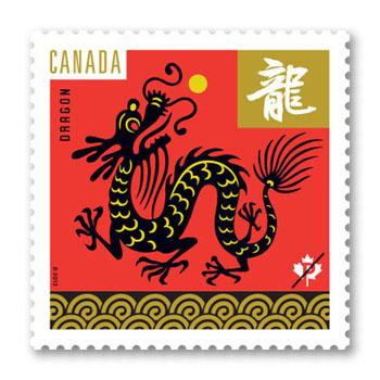 Timbre du Dragon 2012, Postes Canada