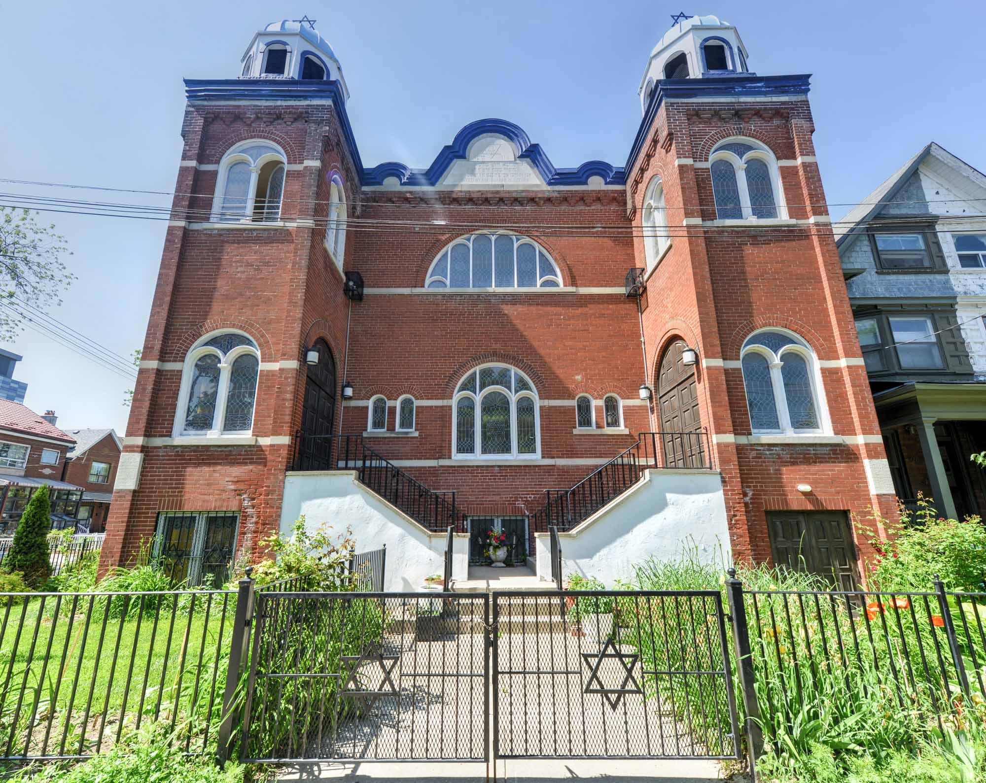 The Kiever Synagogue