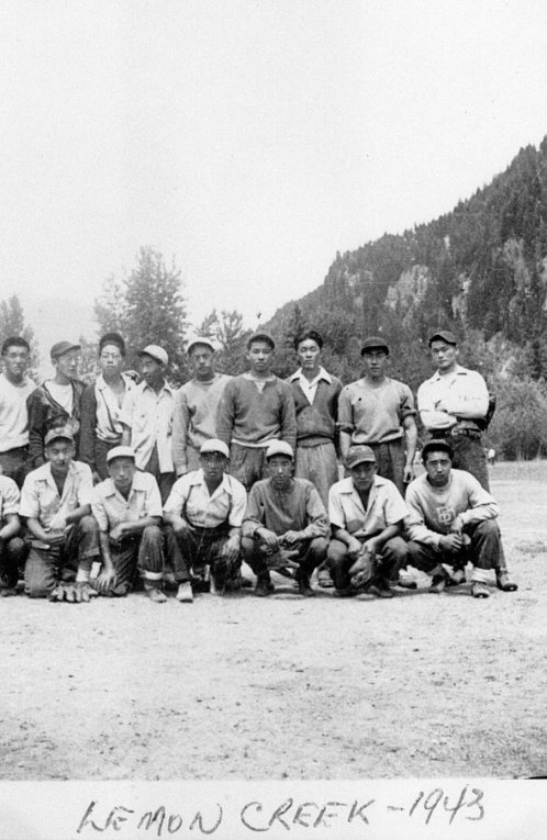 Équipe de baseball de Lemon Creek