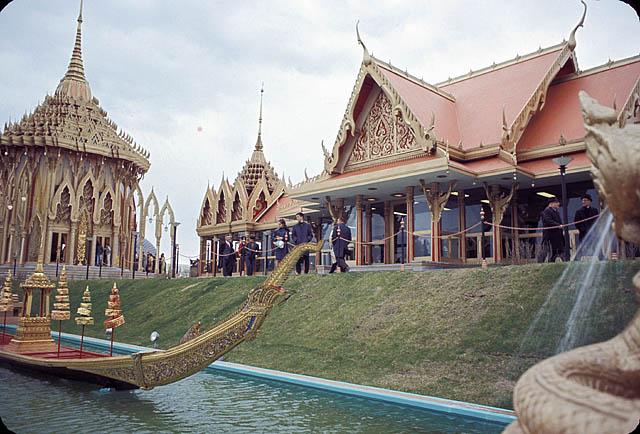 Pavillon de la Thaïlande à l