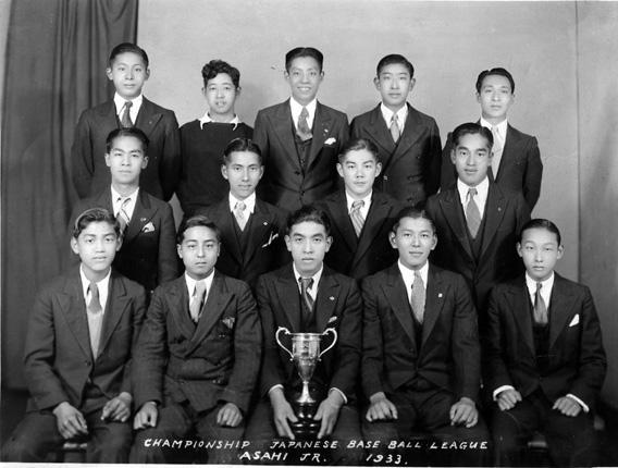 Équipe junior Asahi