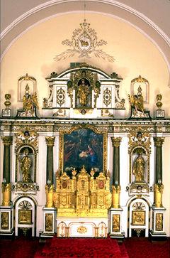 Altar of the Ursuline Chapel