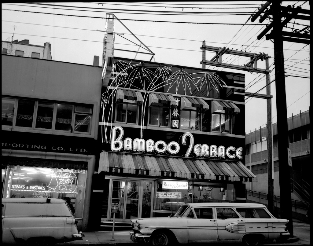 Bamboo Terrace restaurant, 155 Pender Street in Vancouver's Chinatown, 1961.