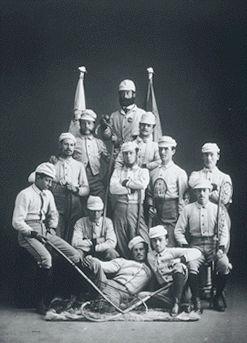 Montreal Lacrosse Club, 1867