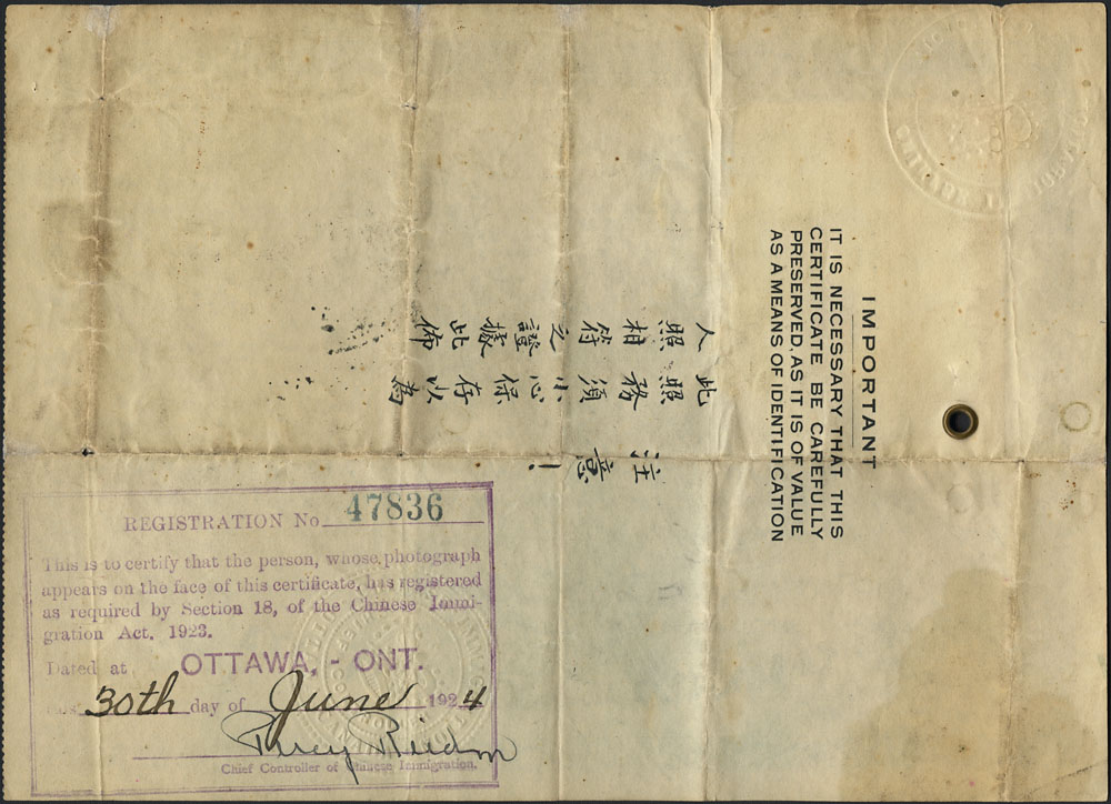 Chinese immigration certificates (back)