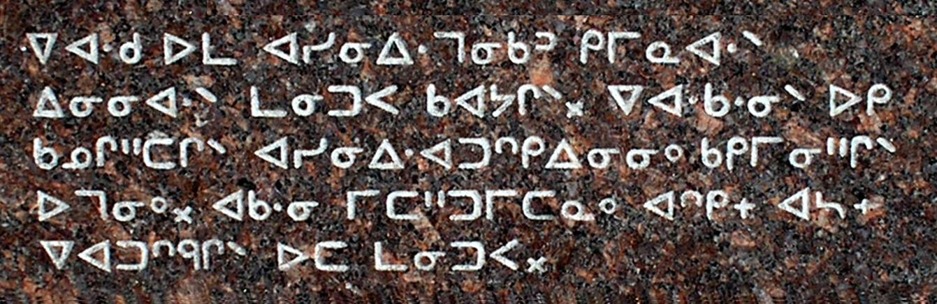 Écriture syllabique crie