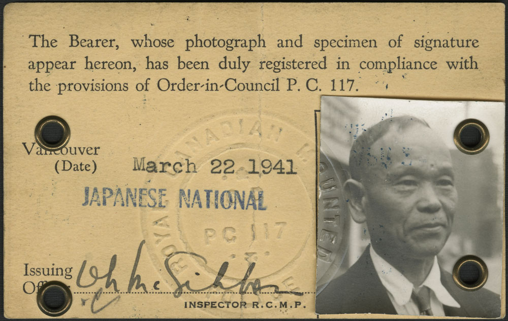 Internment identification card of Tokutaro Sakamoto
