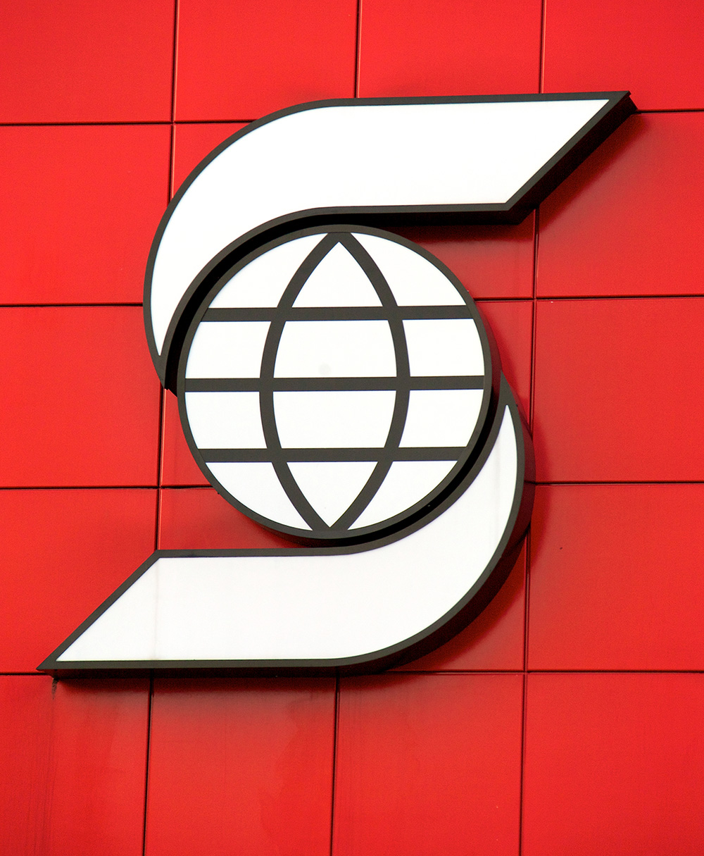 Scotiabank's current logo was adopted in 1975
