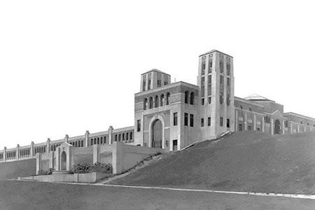 Harris Filtration Plant, 1952