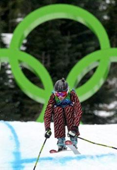 Ashleigh McIvor, skieuse