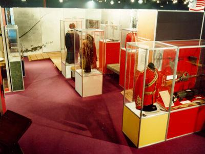 RCMP Museum
