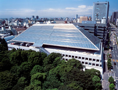 Ambassade du Canada au Japon