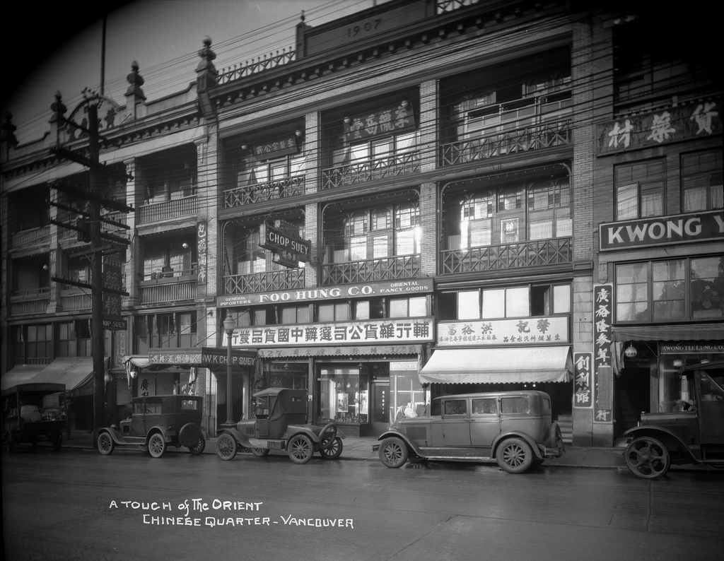 127 Pender Street in Vancouver's Chinatown, 1928.