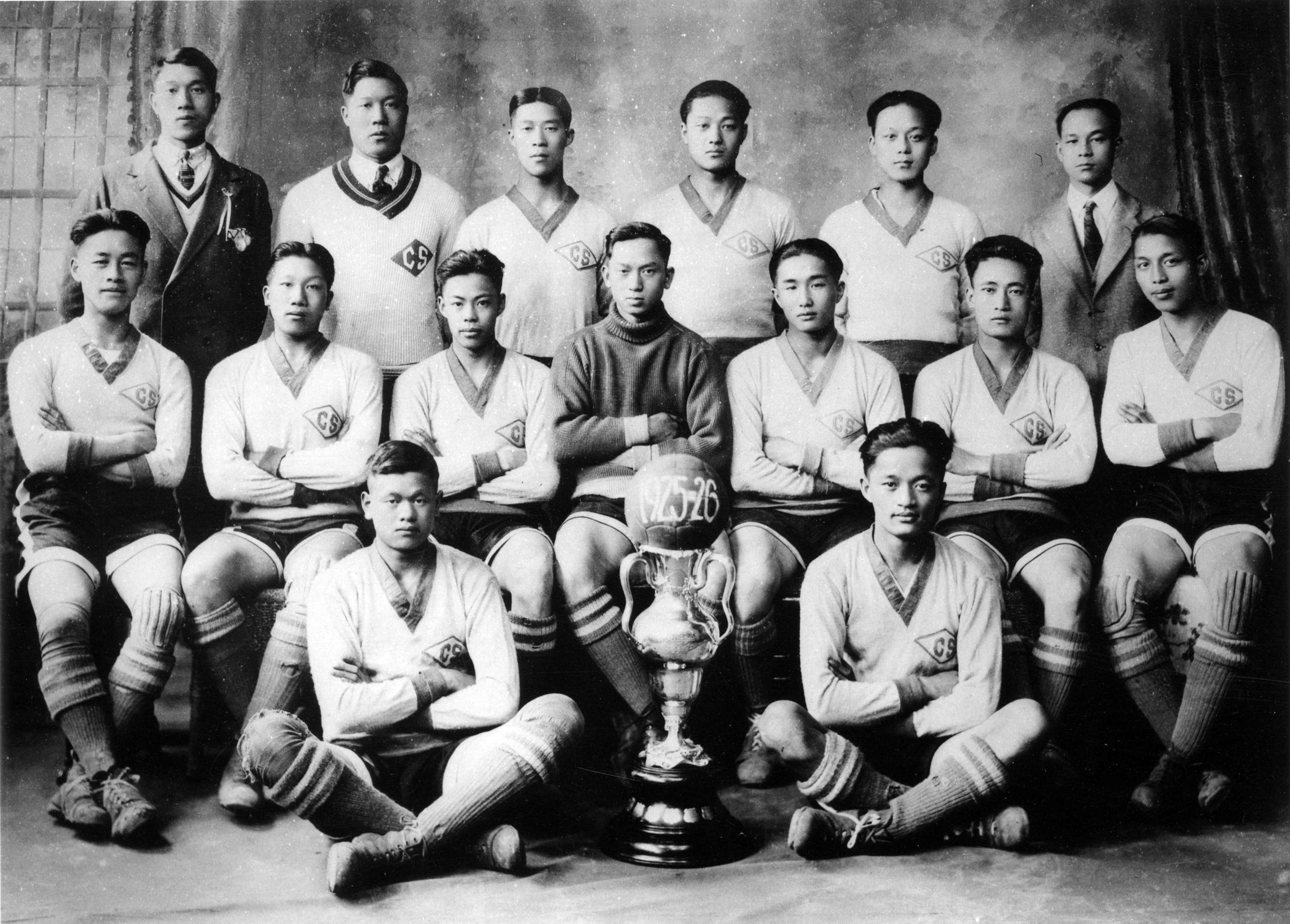 Chinese Students' Athletic Association soccer team, ca. 1925.