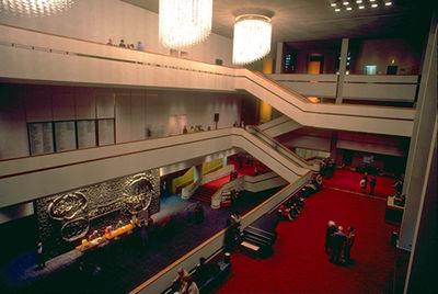 Manitoba, Centennial Concert Hall du