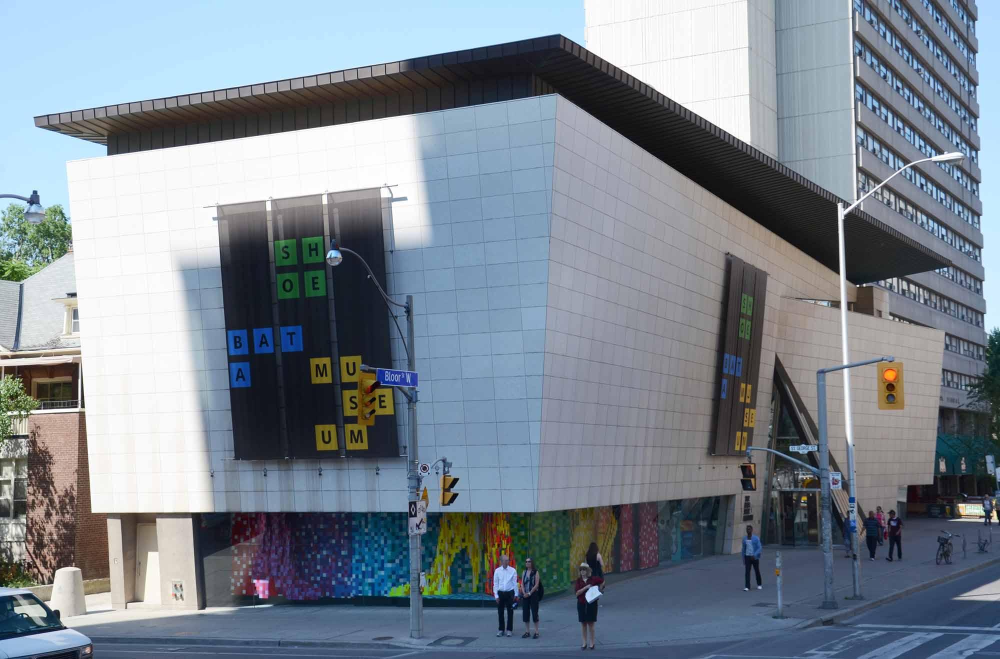 Bata Shoe Museum, Toronto