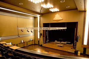 The Carlu Auditorium