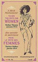 Mock Parliament at Walker Theatre