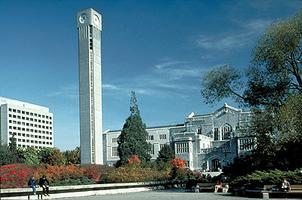 Université de la Colombie-Britannique