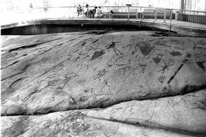 Le site de pétroglyphes de Peterborough