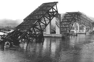 Pont Second Narrows de Vancouver