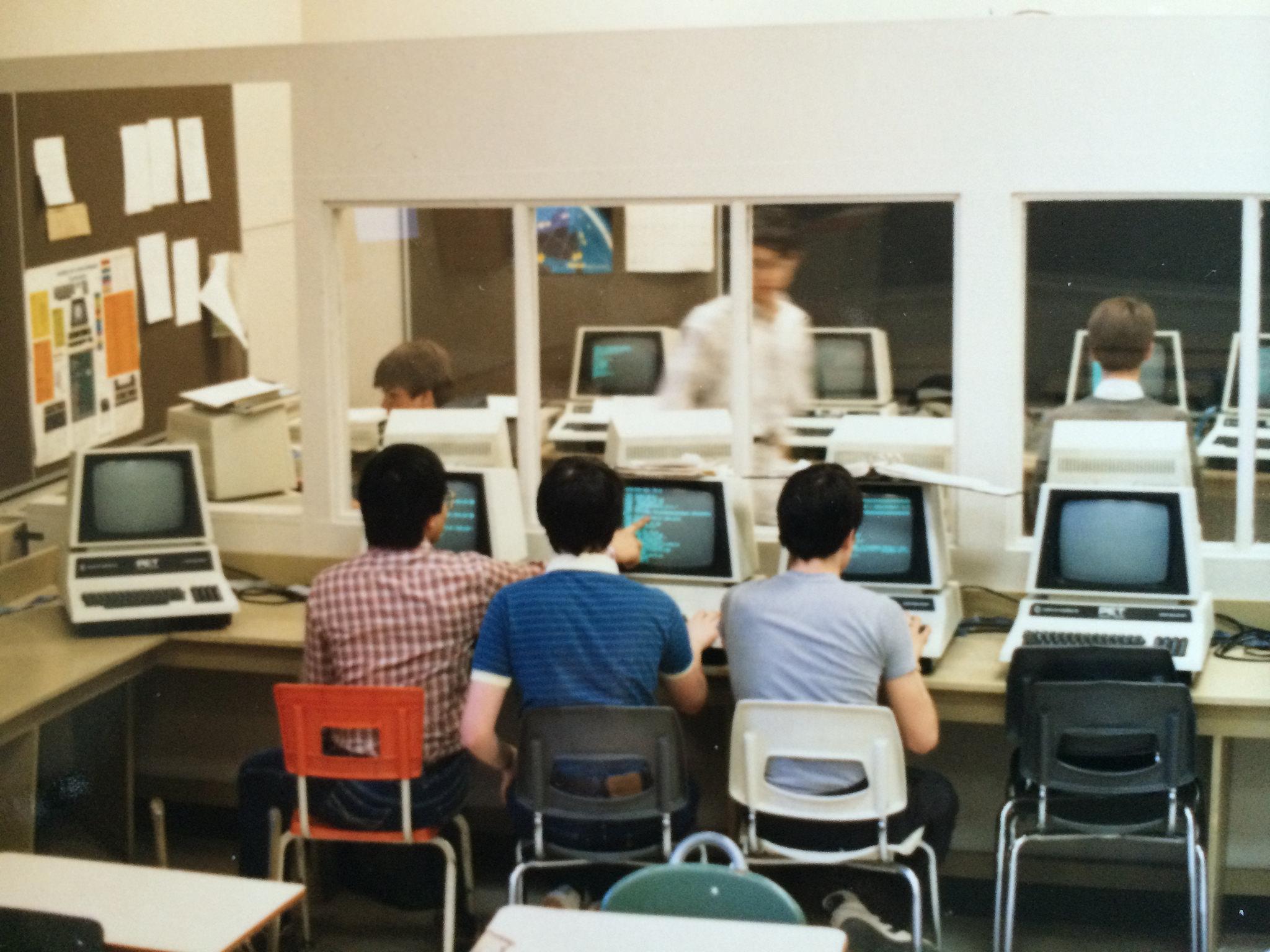 Laboratoire informatique autour de 1986