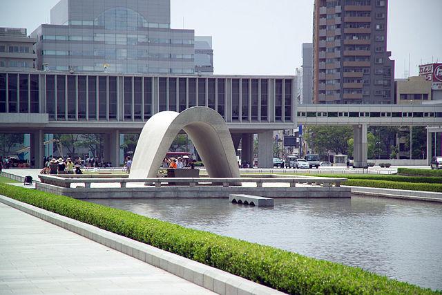 parc-commemoratif-de-la-paix-dhiroshima