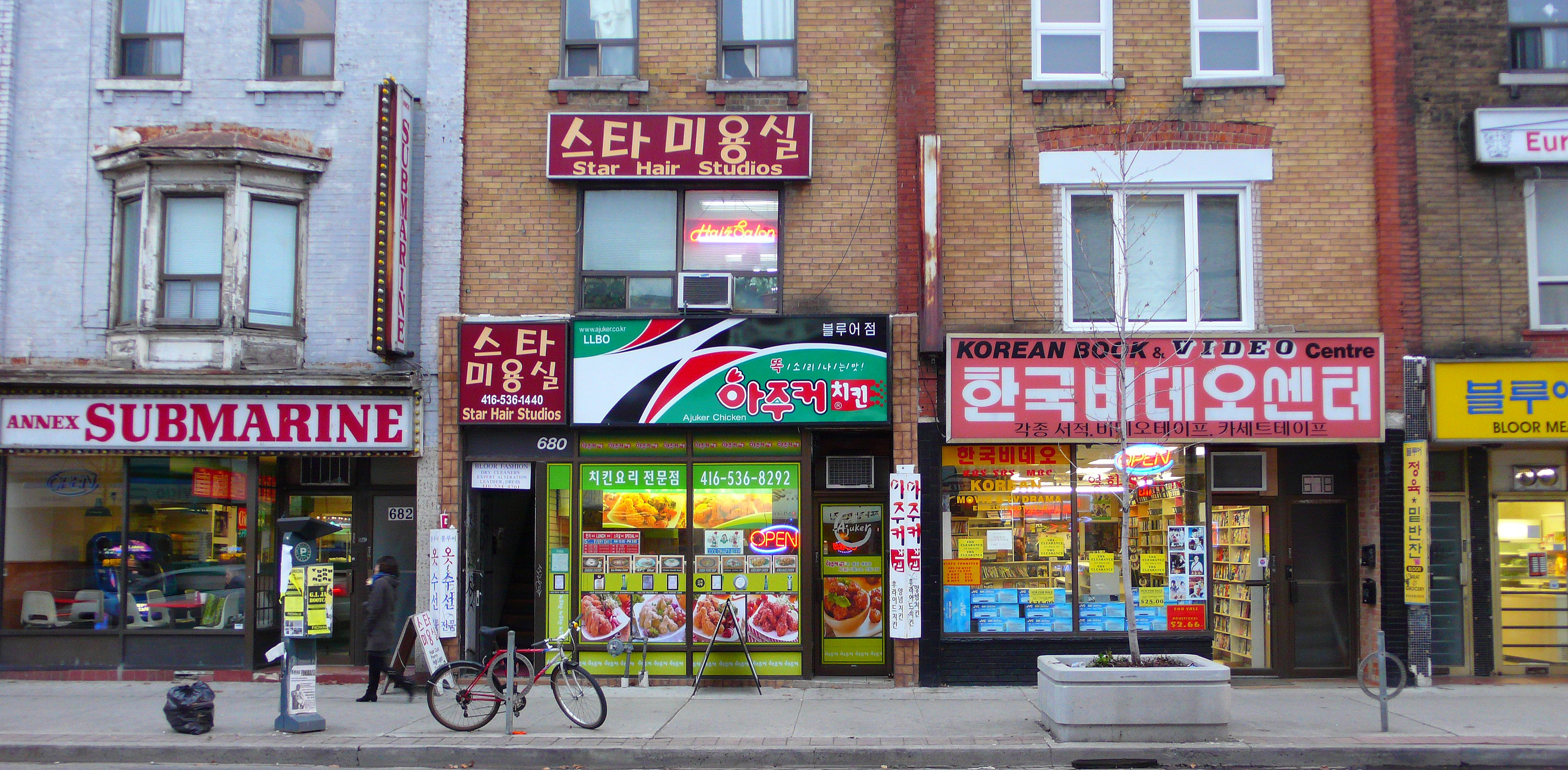 Koreatown, Bloor Street in Toronto. 2009.