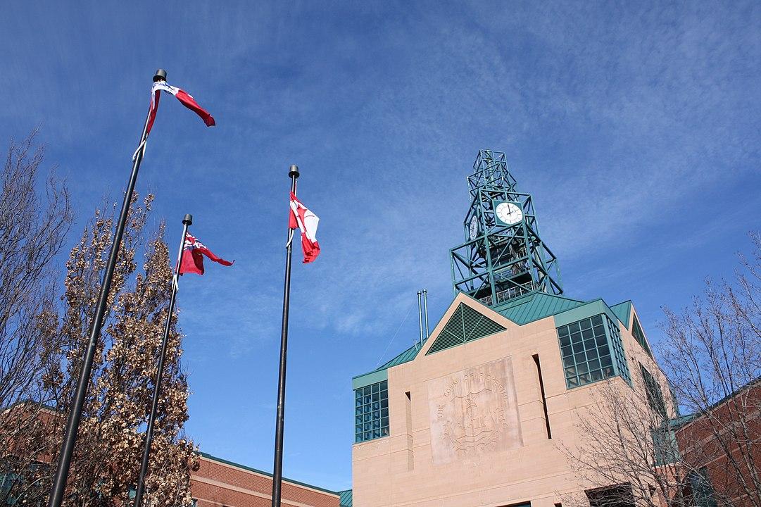 Pickering City Hall, Ontario